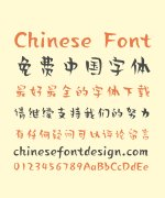 Hanyi Chinese Buddhist style Open Source Font – Simplified Chinese Fonts