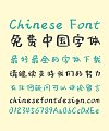 Muyao-Softbrush Open Source Font – Simplified Chinese Fonts