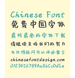 Permalink to Muyao-Softbrush Open Source Font – Simplified Chinese Fonts