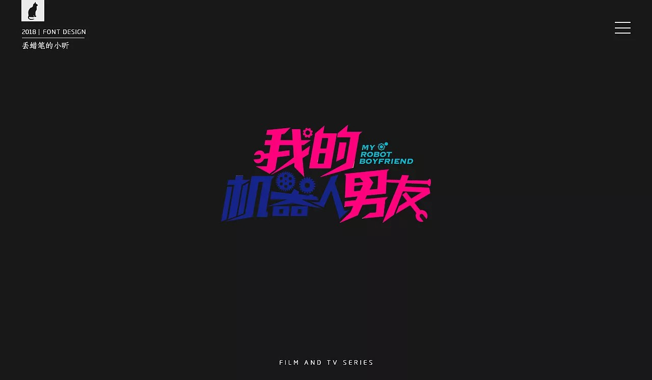 23P Creative Chinese font logo design scheme #.305
