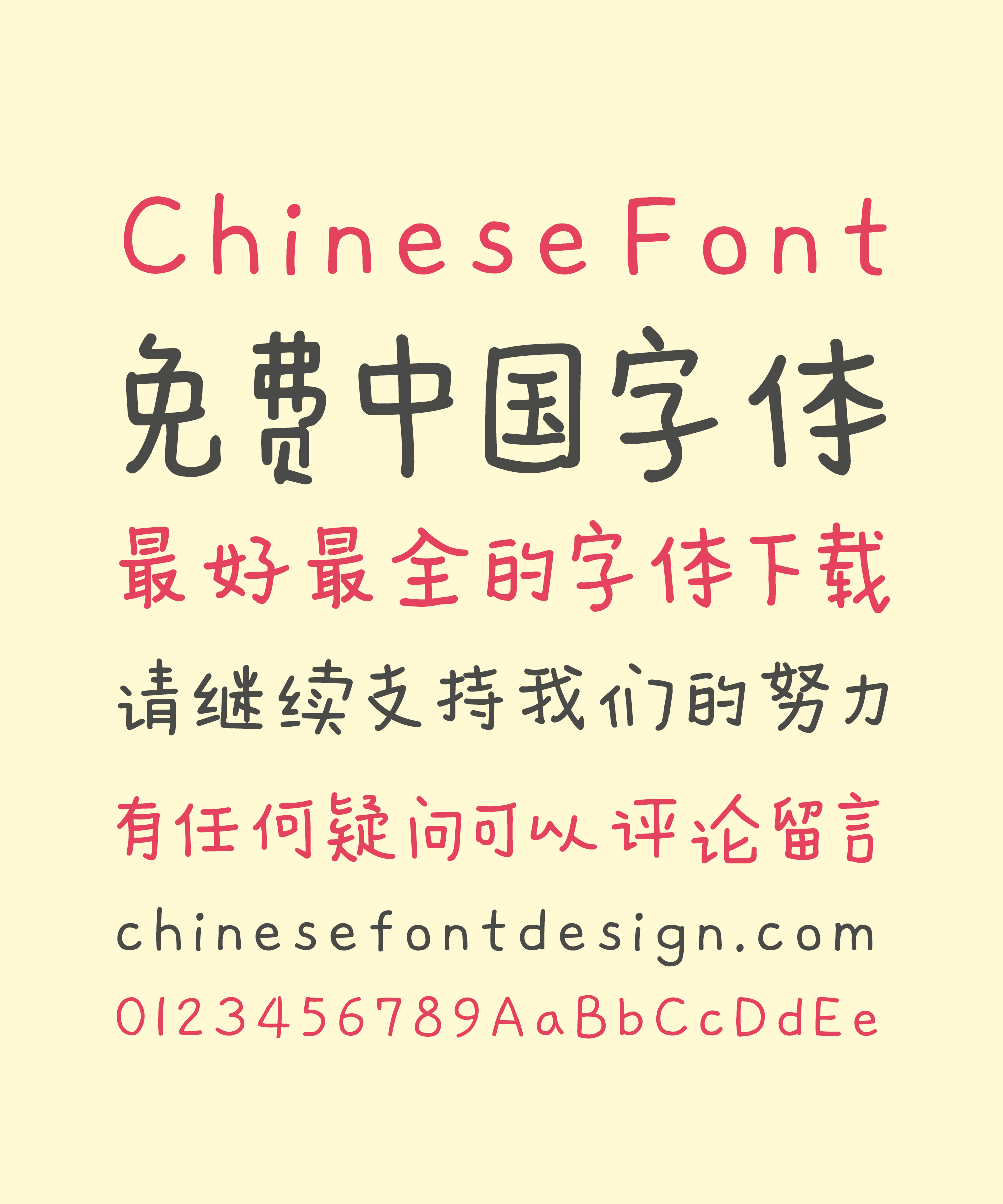 Smart Finger Mobile Phone Handwriting Chinese Font – Simplified Chinese Fonts