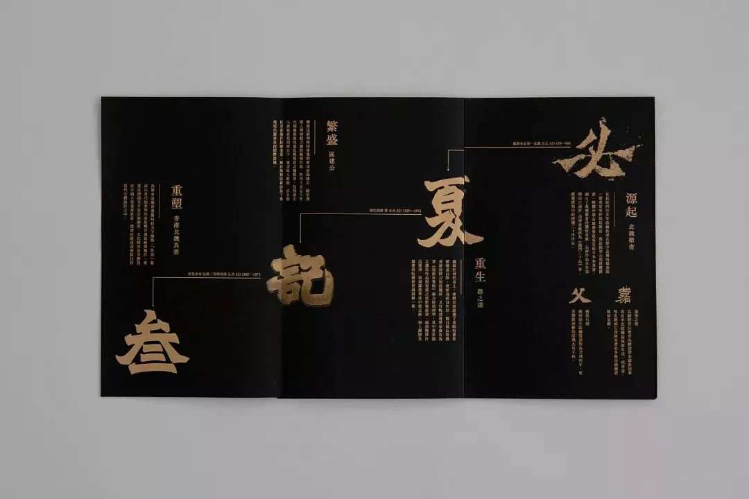 Northern Weizhen Calligraphy | The charm of Hong Kong street writing