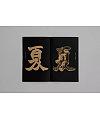 Northern Weizhen Calligraphy | The charm of Hong Kong street writing