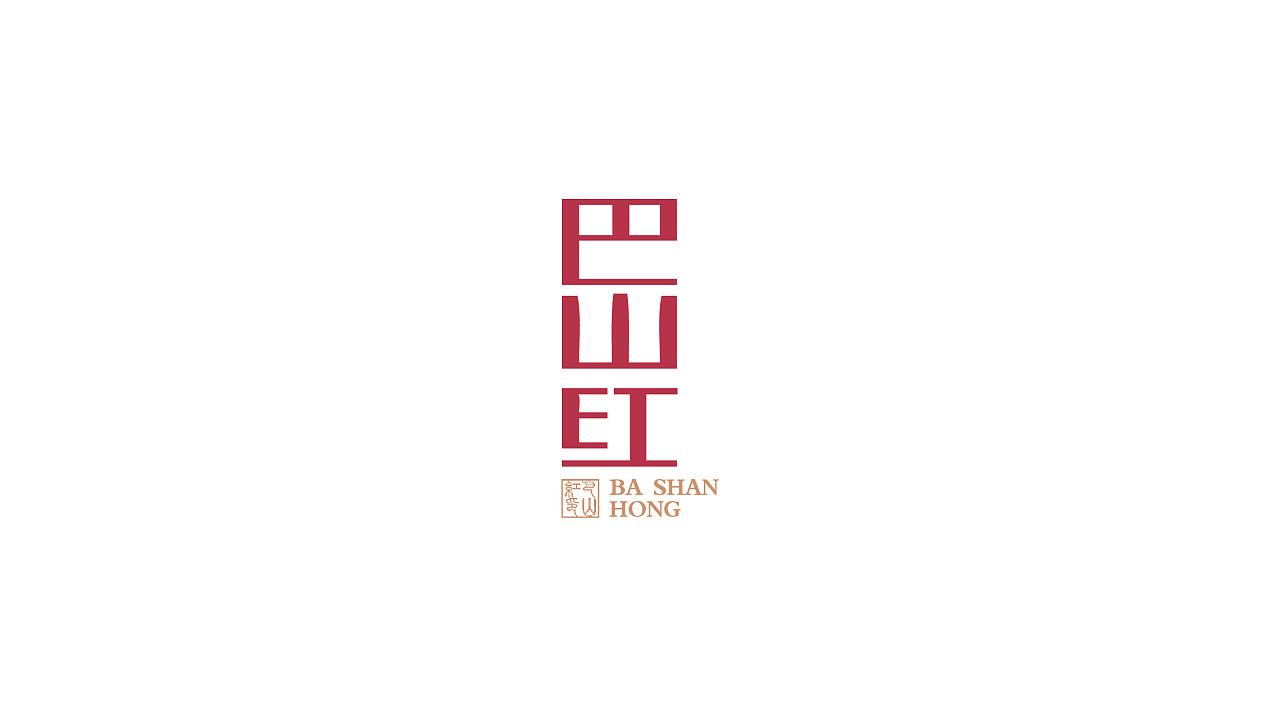 20P Creative Chinese font logo design scheme #.311