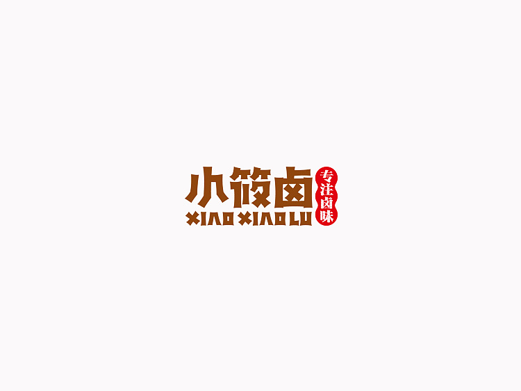 24P Creative Chinese font logo design scheme #.313