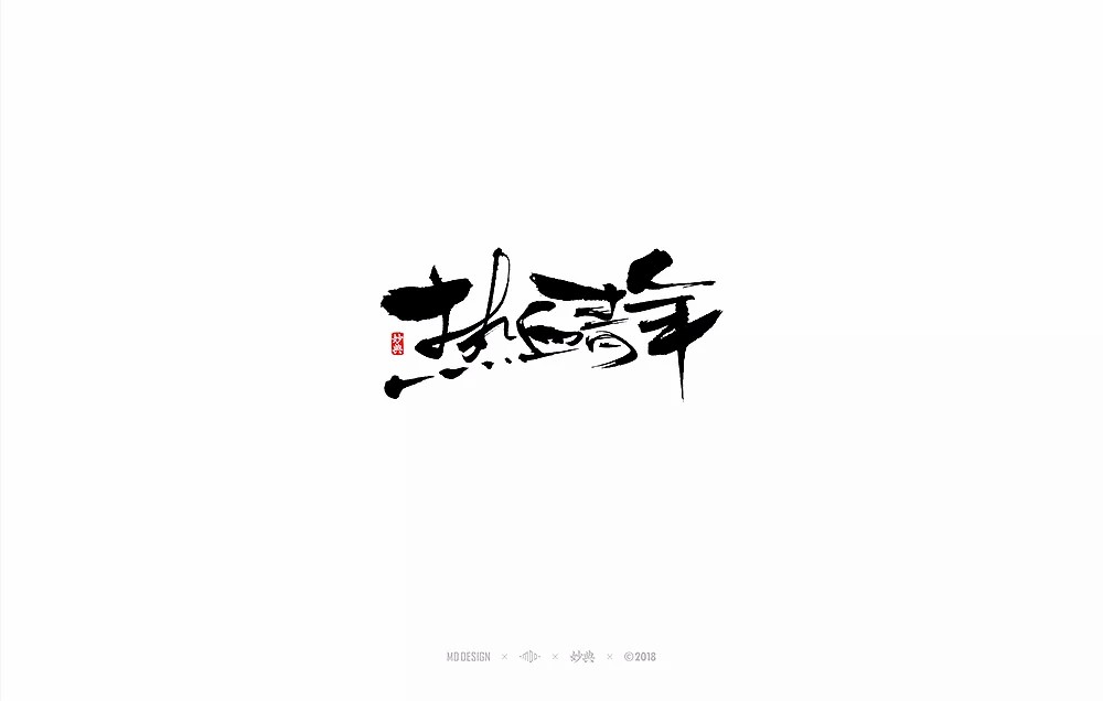 26P Chinese traditional calligraphy brush calligraphy font style appreciation #.375