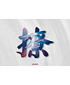 9P Creative Chinese font logo design scheme #.339