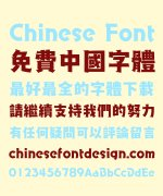 Japanese Art(FOT -Gospel Std EB) Ensemble Chinese Font – Traditional Chinese Fonts