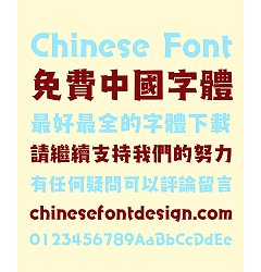 Traditional Chinese Font – Free Chinese Font Download