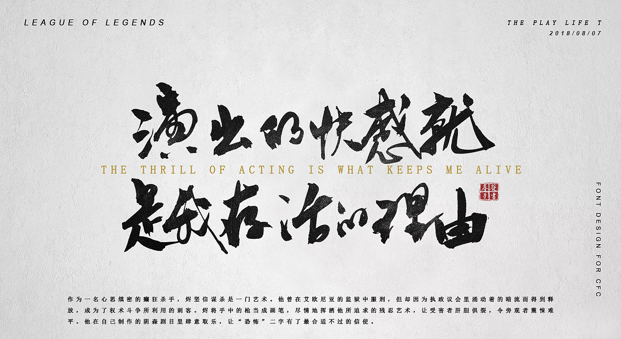 14P Chinese traditional calligraphy brush calligraphy font style appreciation #.392