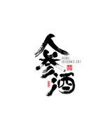8P Chinese traditional calligraphy brush calligraphy font style appreciation #.403
