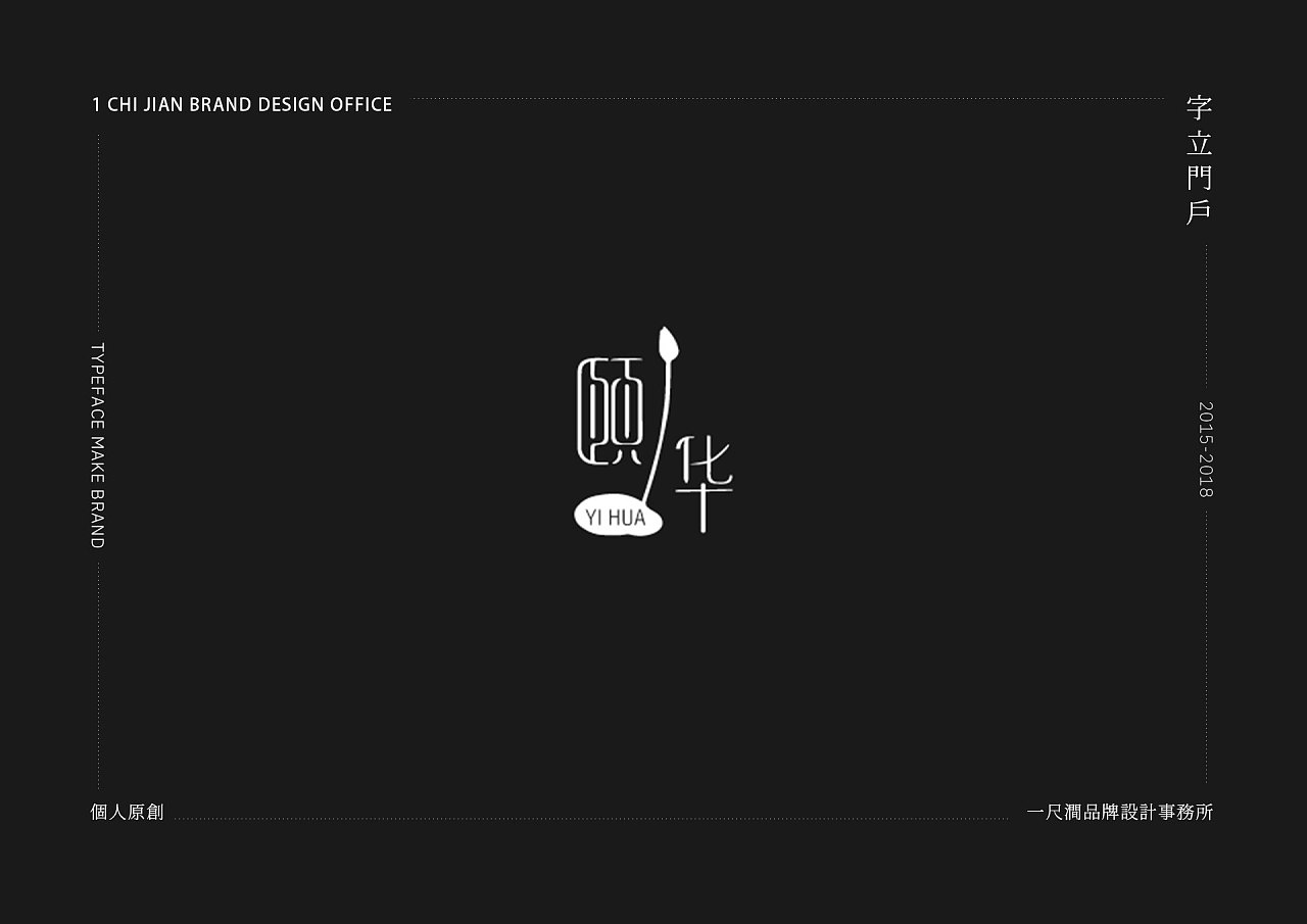 40P Creative Chinese font logo design scheme #.370
