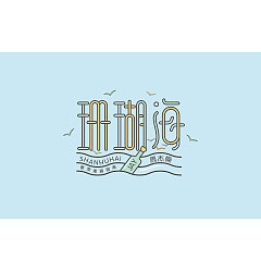 Permalink to 22P Creative Chinese font logo design scheme #.373