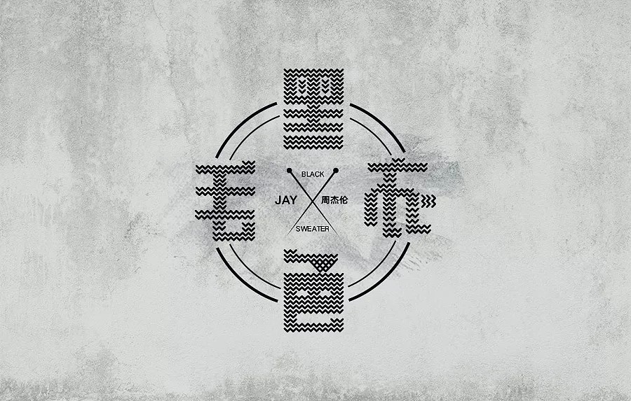22P Creative Chinese font logo design scheme #.373