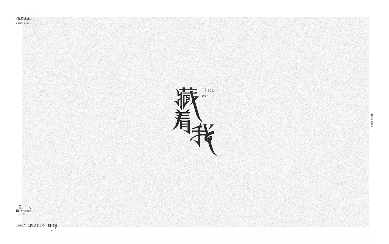 40P Creative Chinese font logo design scheme #.380