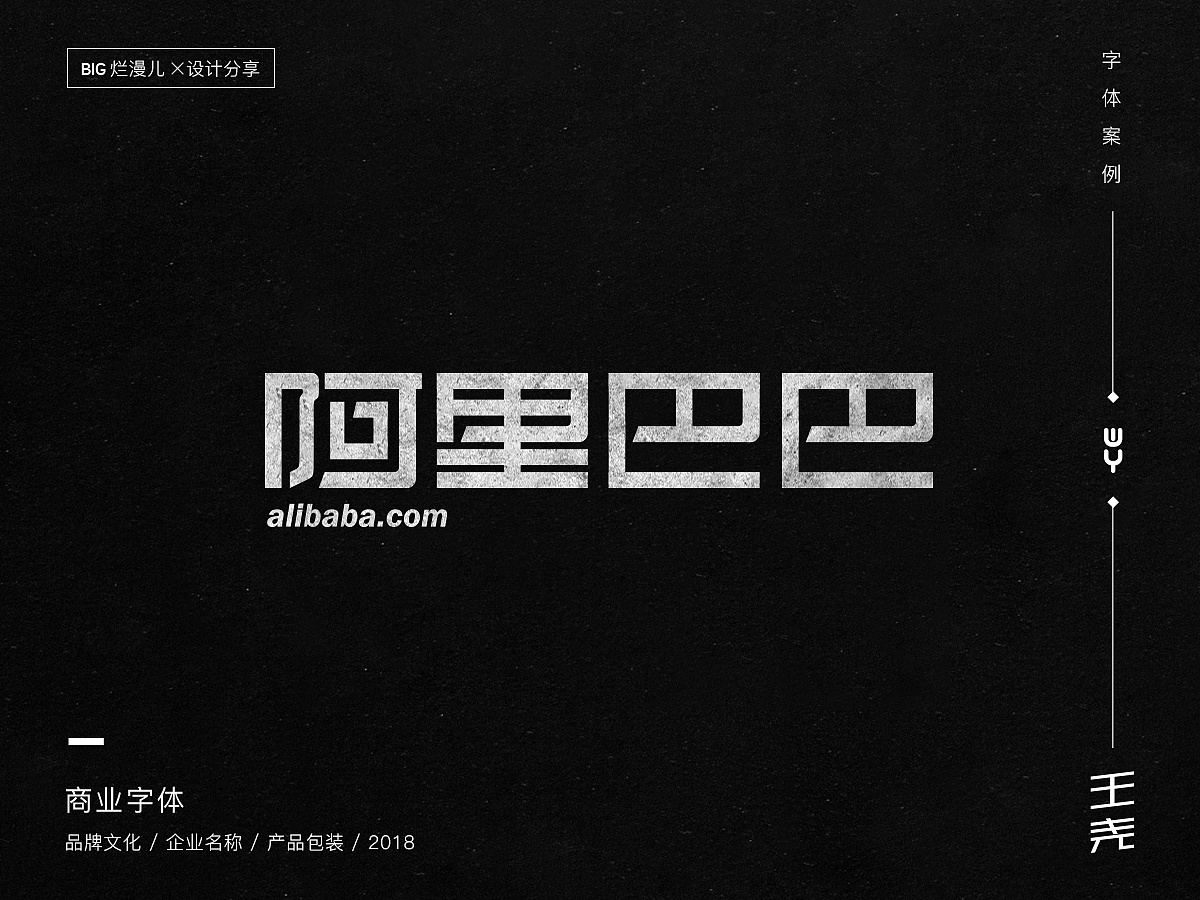 13P Chinese commercial font design collection #.1