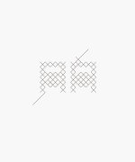 27P Creative Chinese font logo design scheme #.394