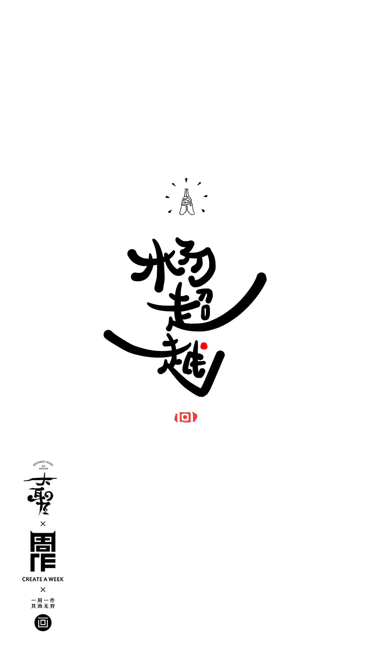 26P Chinese traditional calligraphy brush calligraphy font style appreciation #.432