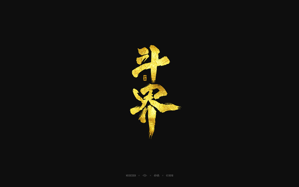 10P Chinese traditional calligraphy brush calligraphy font style appreciation #.436