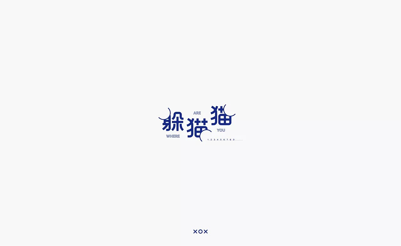 15P Creative Chinese font logo design scheme #.413