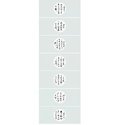 Permalink to 19P Chinese traditional calligraphy brush calligraphy font style appreciation #.459