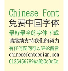 Permalink to Mint Bold Chinese Font -Simplified Chinese Fonts