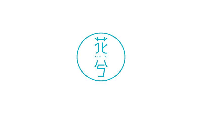 16P Creative Chinese font logo design scheme #.428