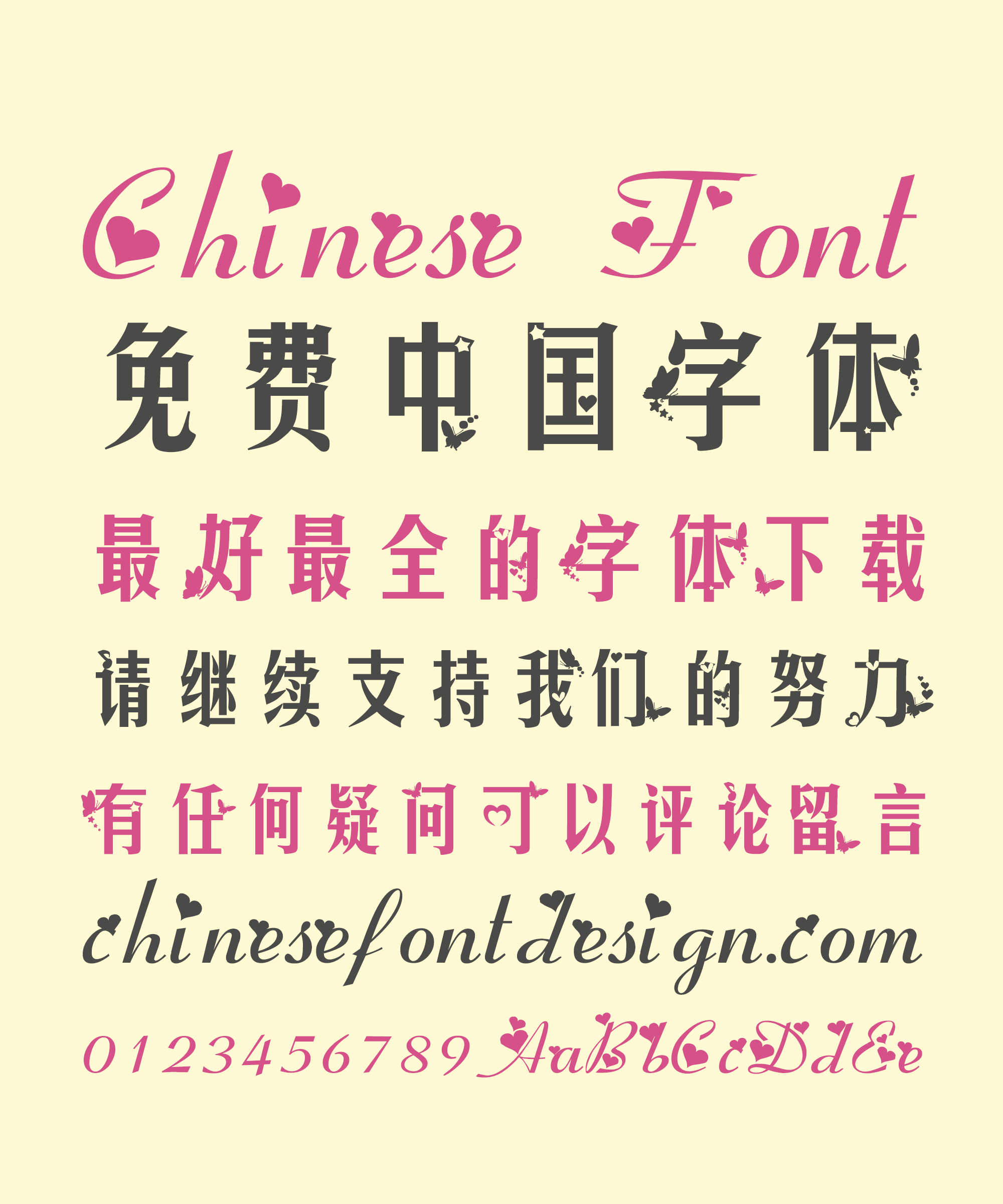 Butterfly and love pattern Chinese Font-Simplified Chinese Fonts