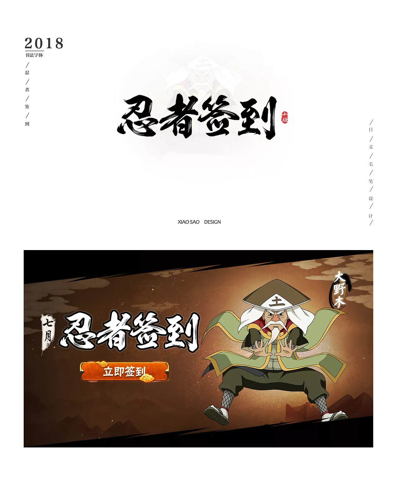83P Chinese game advertising font
