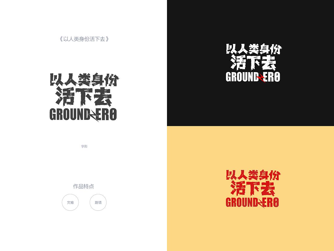 38P Creative Chinese font logo design scheme #.440
