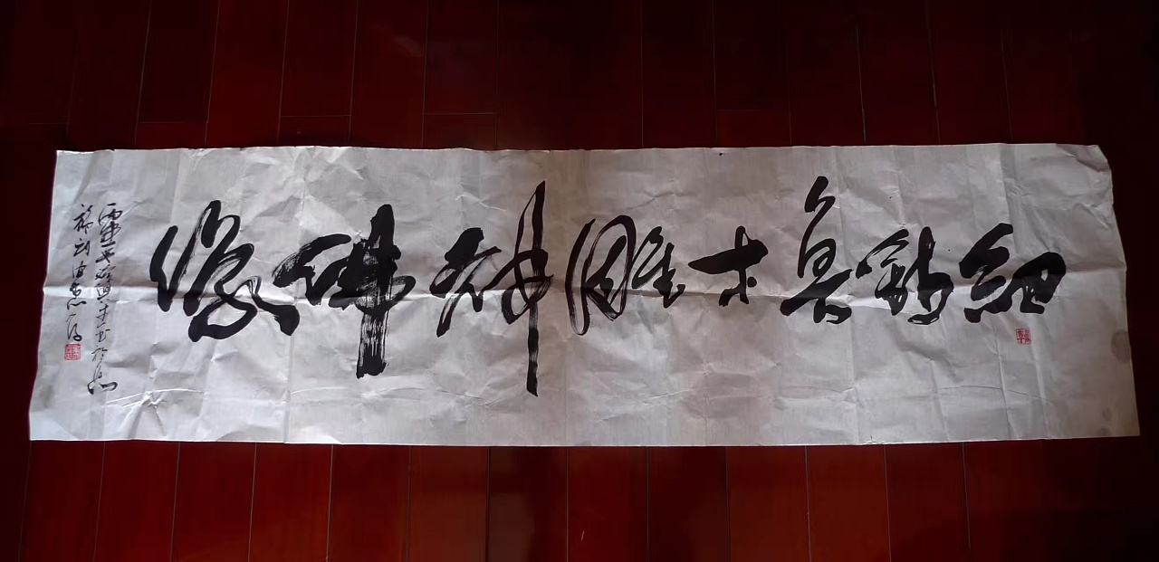 11P Chinese traditional calligraphy brush calligraphy font style appreciation #.481