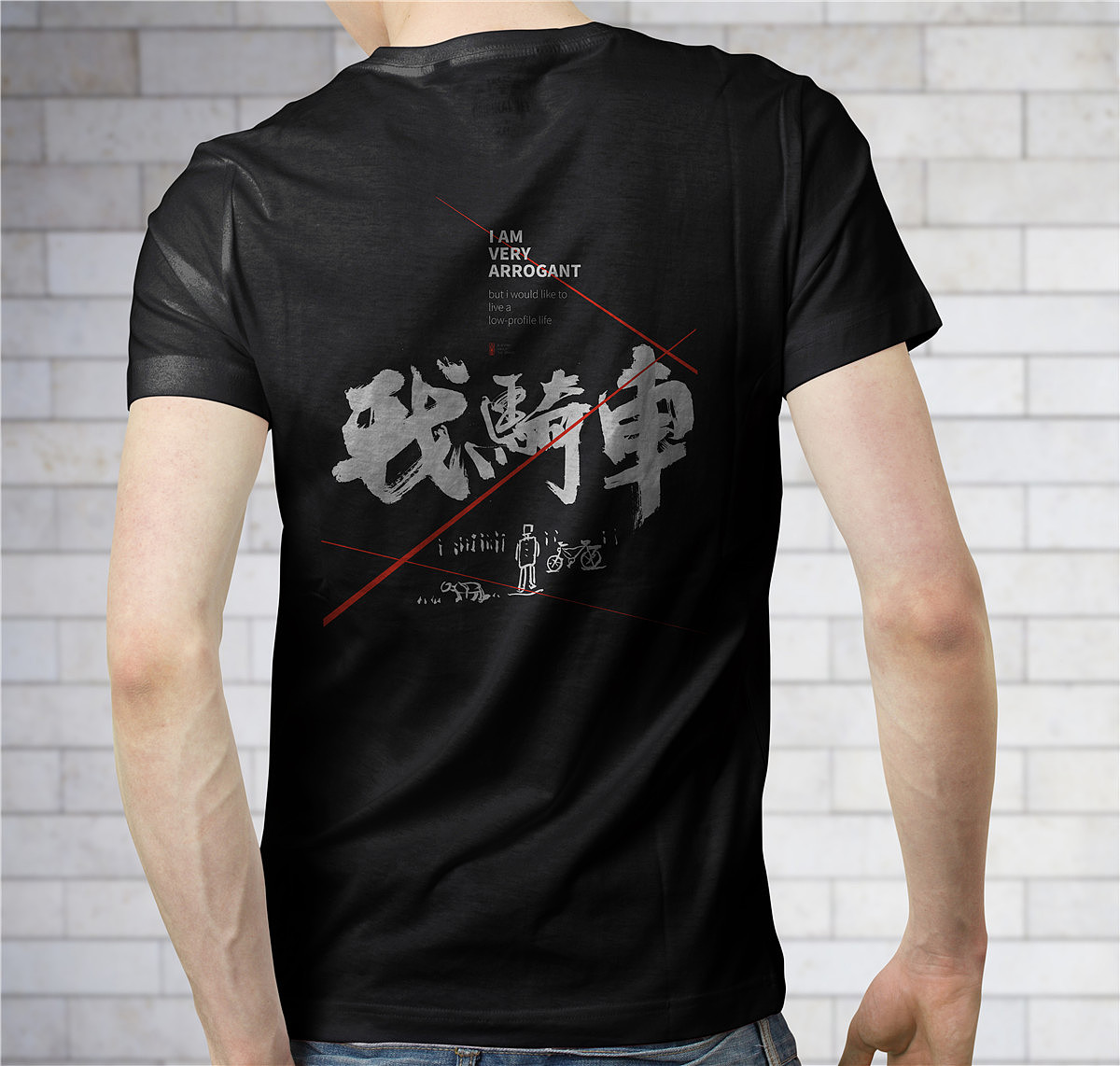 15P  Cool Chinese character t-shirt design