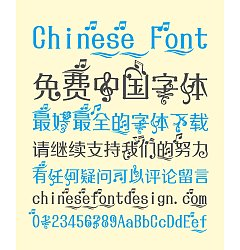 Permalink to Music Note Chinese Font-Simplified Chinese Fonts