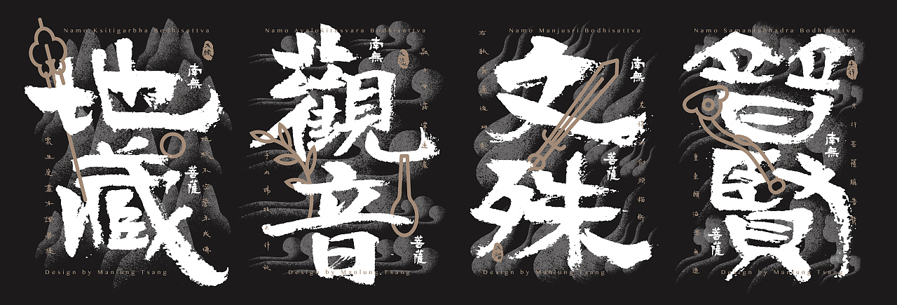 5P Chinese traditional calligraphy brush calligraphy font style appreciation #.491