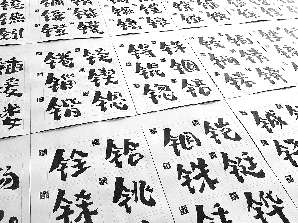 22P Chinese traditional calligraphy brush calligraphy font style appreciation #.499