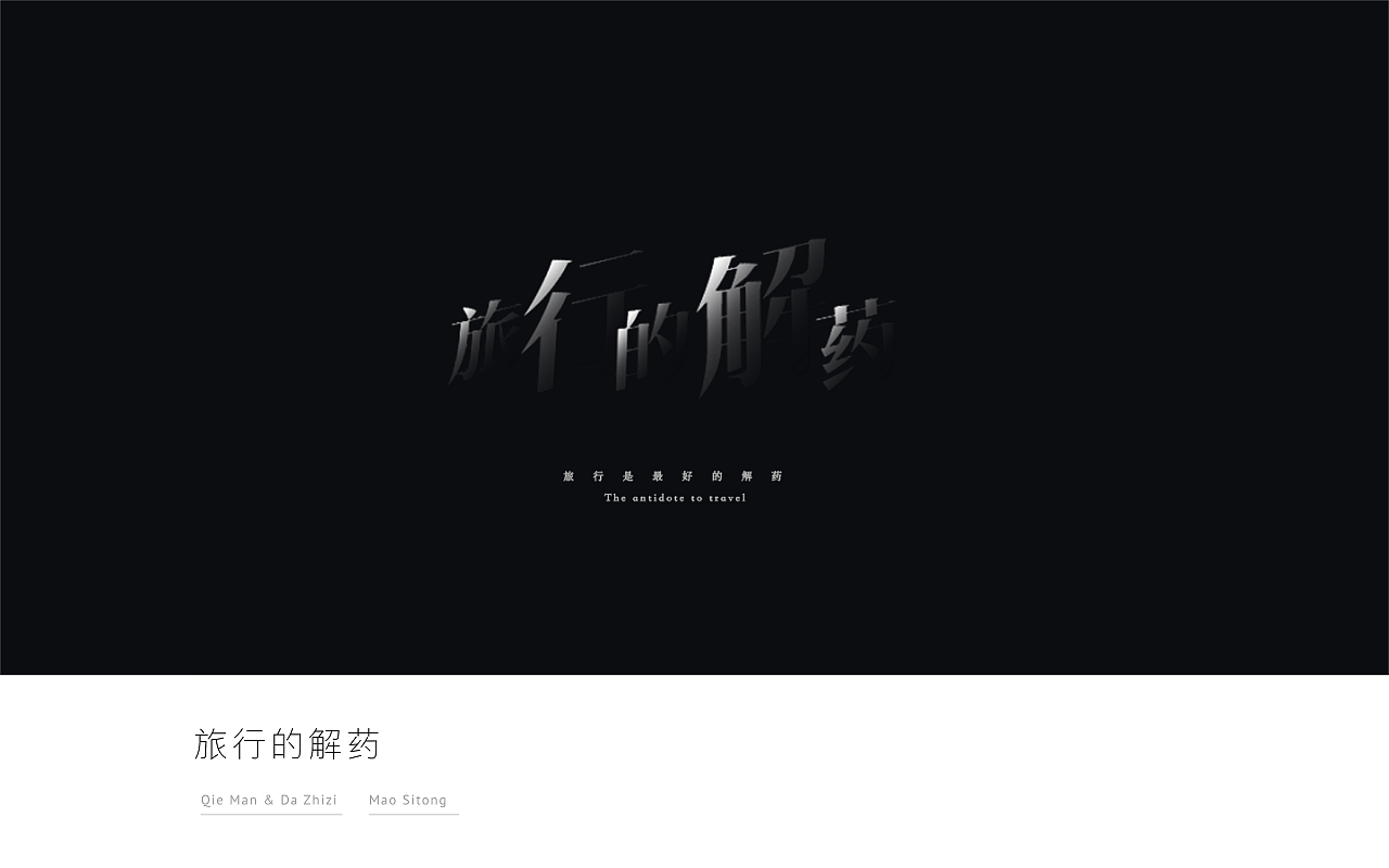 89P Creative Chinese font logo design scheme #.490
