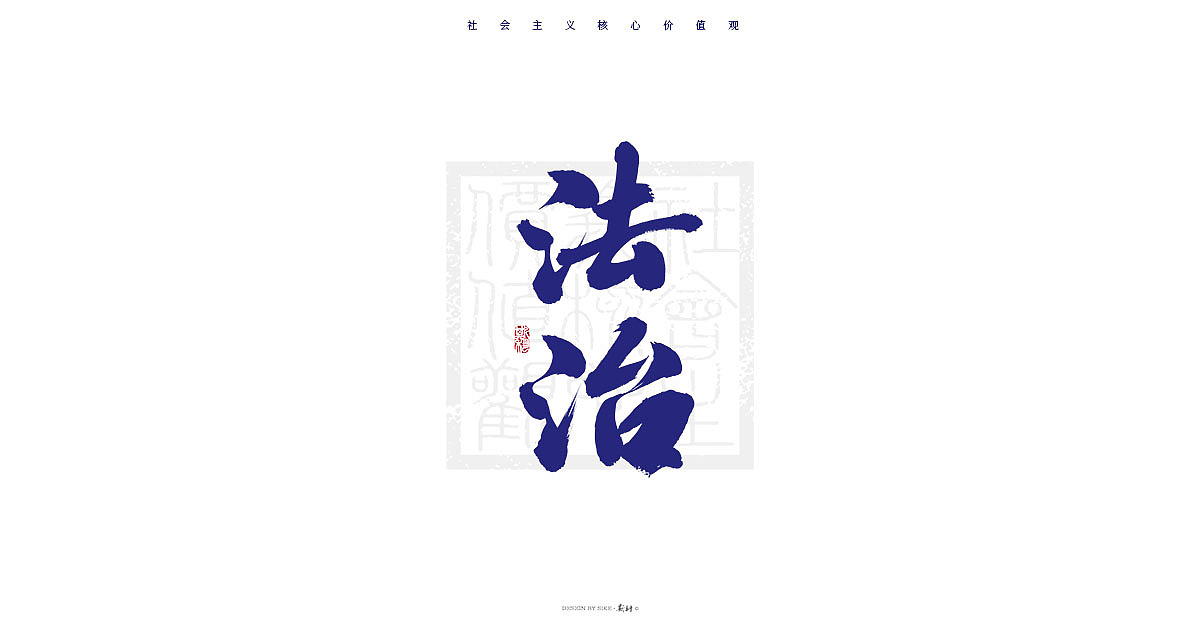 12P Chinese traditional calligraphy brush calligraphy font style appreciation #.502