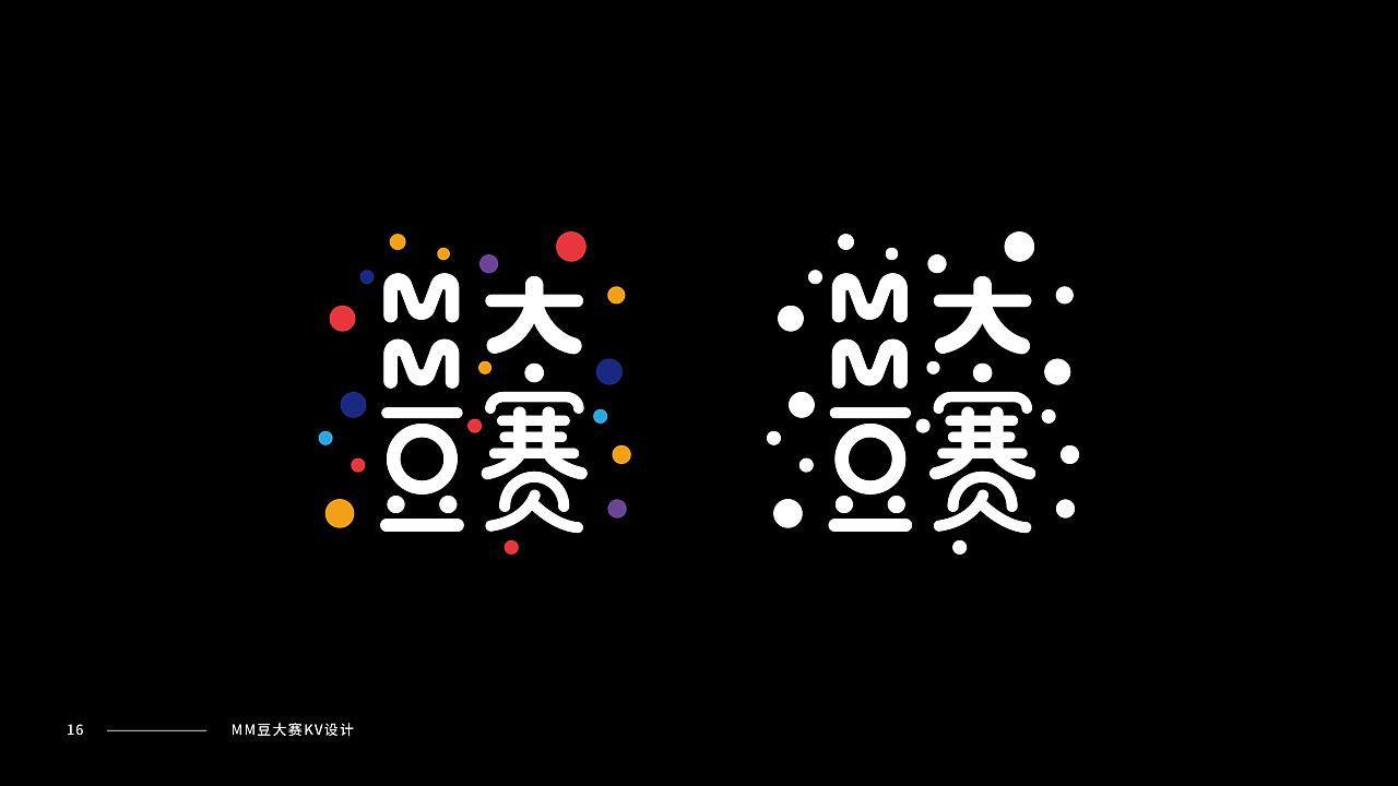24P Creative Chinese font logo design scheme #.505
