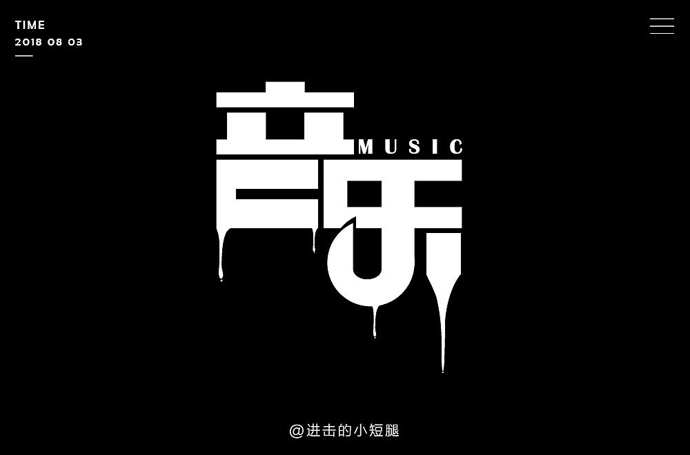 20P Creative Chinese font logo design scheme #.509