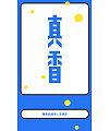 11P Creative Chinese font logo design scheme #.524