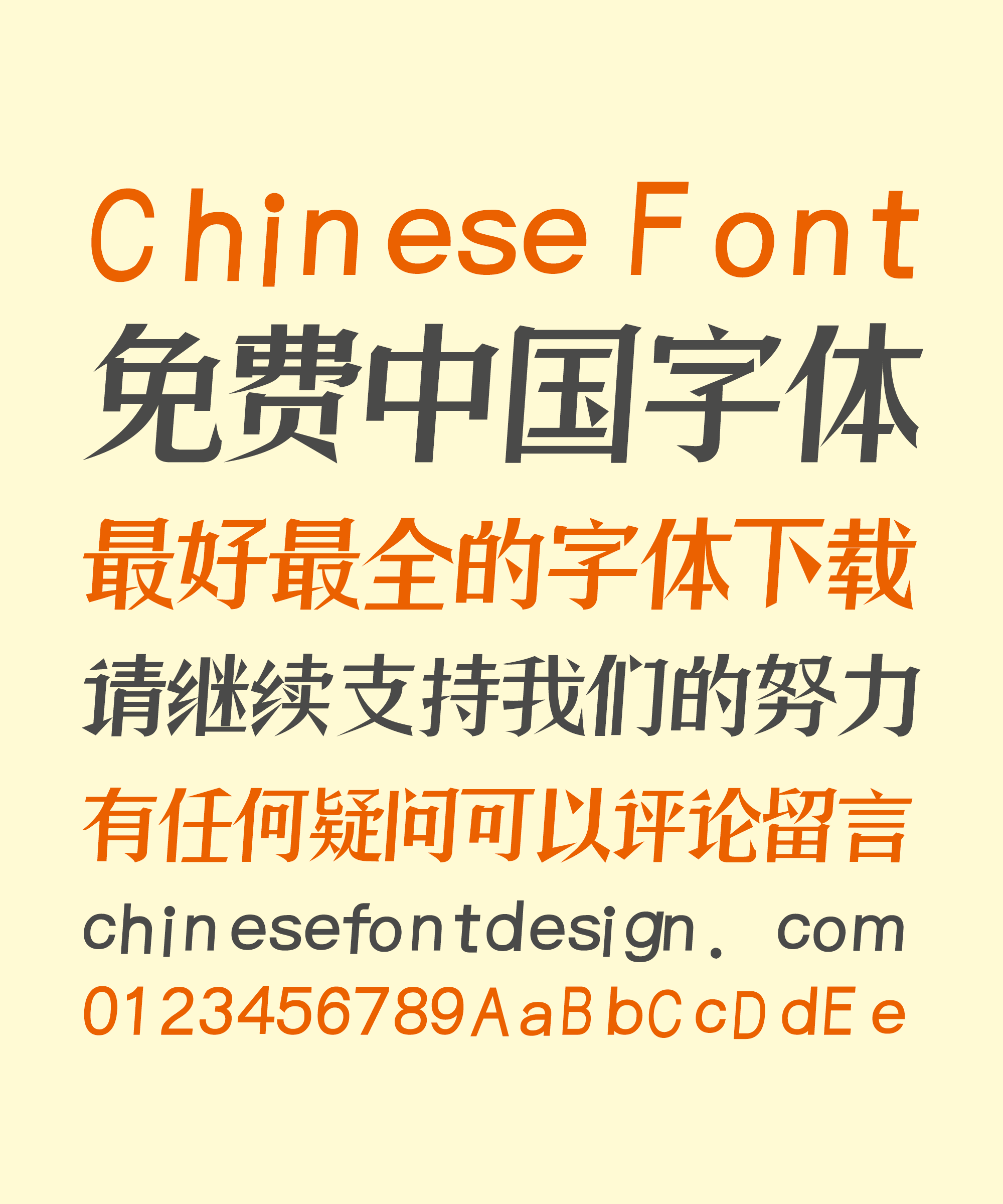 Foreign Chinese fonts