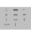 7P Creative Chinese font logo design scheme #.548