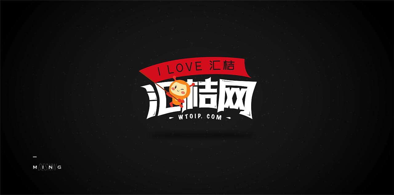 17P Creative Chinese font logo design scheme #.549