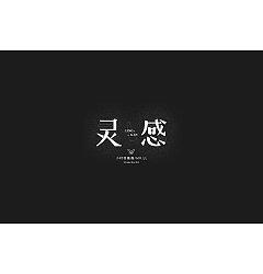 Permalink to 4P Creative Chinese font logo design scheme #.575