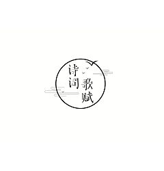 Permalink to 3P Creative Chinese font logo design scheme #.578