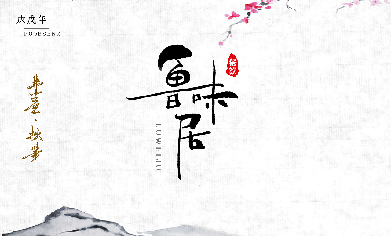 14P Chinese traditional calligraphy brush calligraphy font style appreciation #.557
