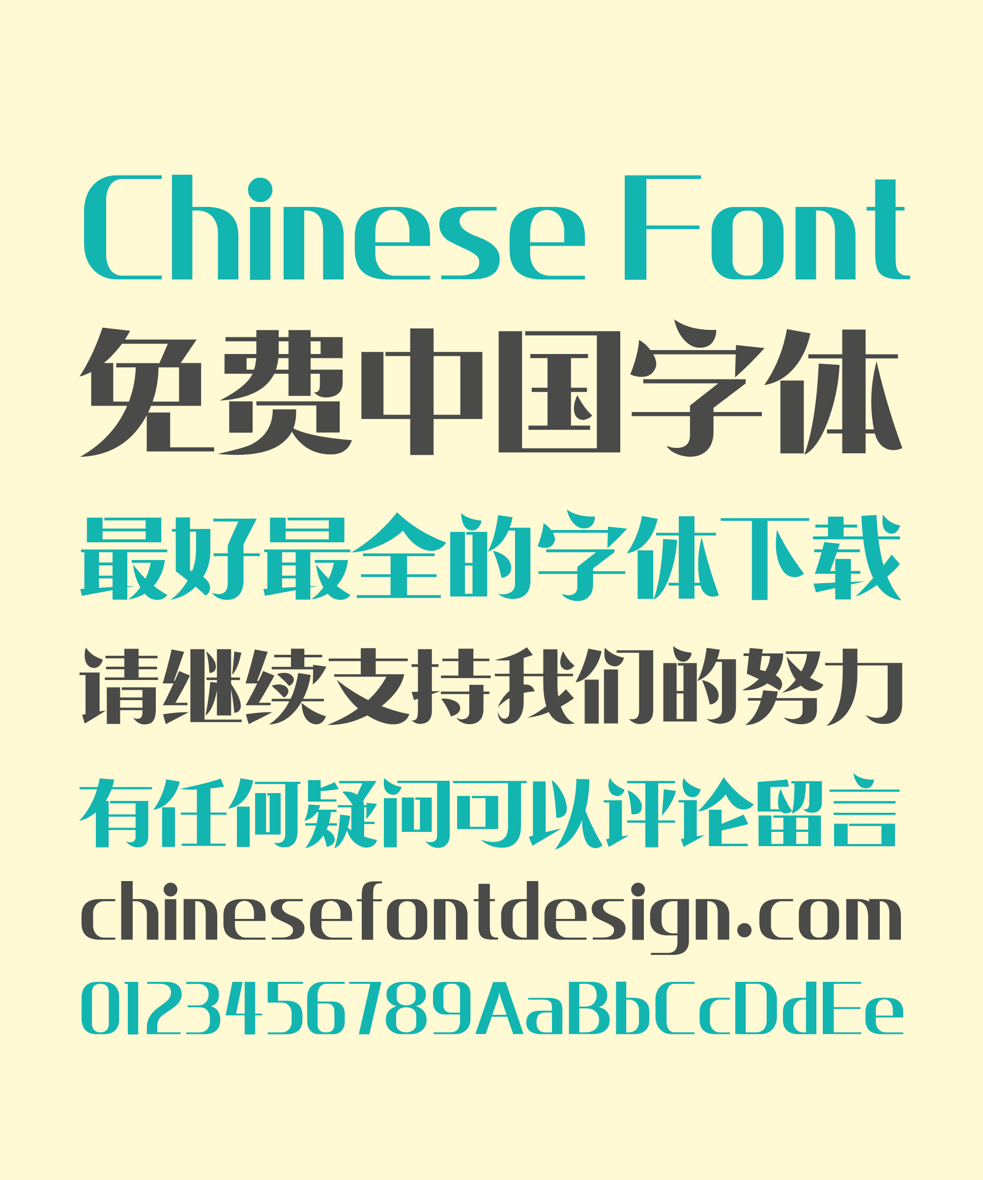 Simplified Chinese Font Free Chinese Font Download