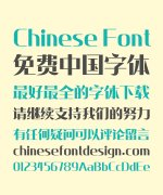 Ben Mo Today Song (Ming) Typeface Chinese Font -Simplified Chinese Fonts
