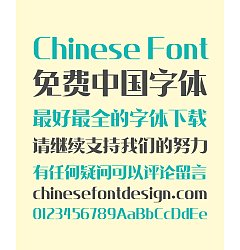 Permalink to Ben Mo Today Song (Ming) Typeface Chinese Font -Simplified Chinese Fonts