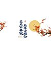 9P Chinese traditional calligraphy brush calligraphy font style appreciation #.569